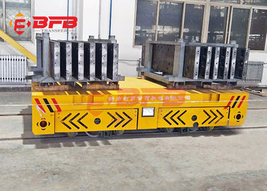 Maintenance free battery transfer cart die mold transport cart moving on rails